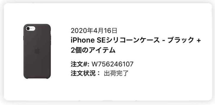 iphone-se-Silicon-case
