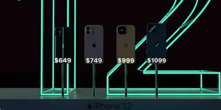 iphone12-price-hikaku