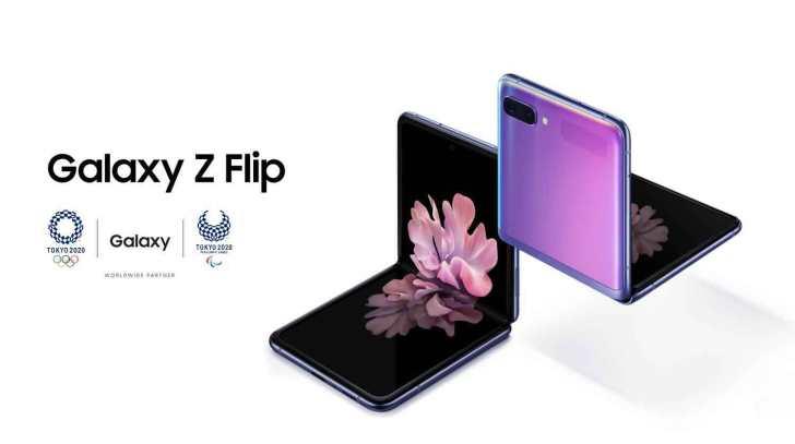 Galaxy-Z-Flip