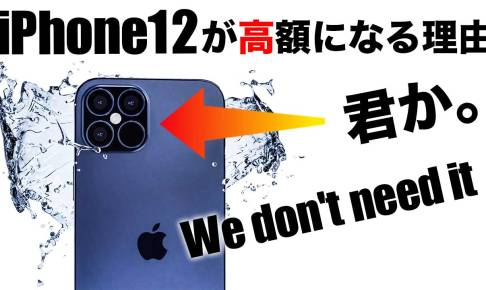 iphone-12-price-camera