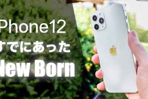 iphone12-new-born