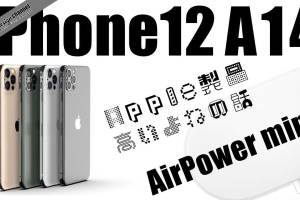 iphone-12-a14-airpower
