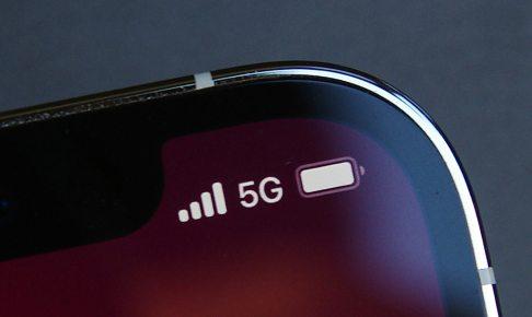 iPhone13-5G