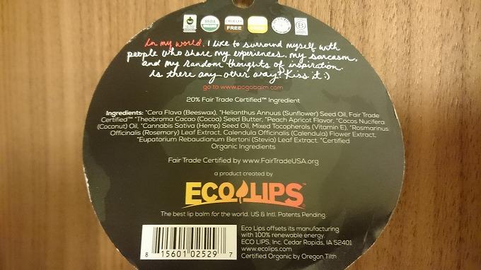 iherb_Eco Lips Inc社のオーガニックリップバーム3