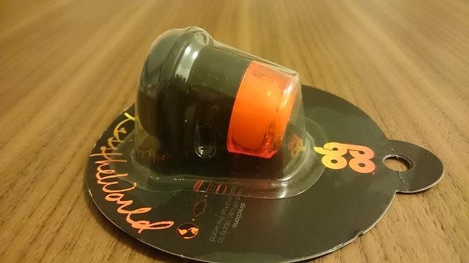 iherb_Eco Lips Inc社のオーガニックリップバーム2