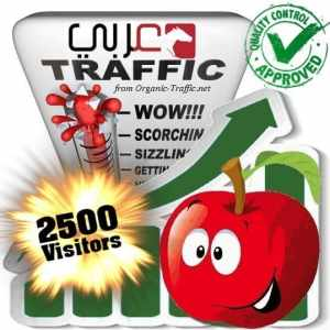 2500 araby search traffic visitors