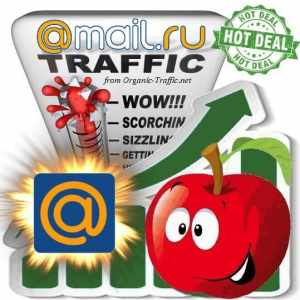 Buy Targeted Traffic - Mail.ru