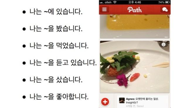 PathRestaurant
