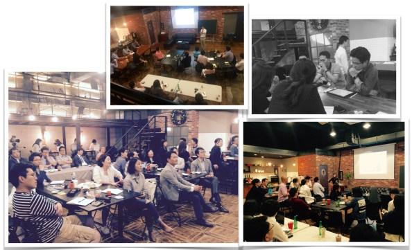 오가닉미디어랩 비즈니스 스쿨 중 '맛보기 수업(Tasting Class)'는 매달 세번째 목요일 오후 3시~7시까지 진행된다. 매달 새로운 주제로 강연+토론+실습이 뜨겁게 이어진다.