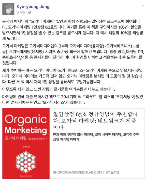 일인상점 63호 정규영님의 상점 공유 포스트.