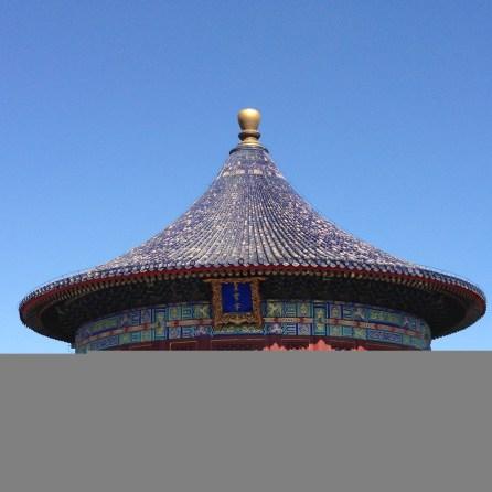Temple du Ciel (bleu)