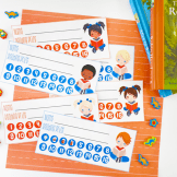 Summer Reading Challenge Punch Cards cropped