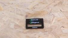 Бейдж на магните из черного акрила с УФ печатью