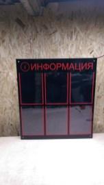 Информационный стенд из черного акрила с карманами А4