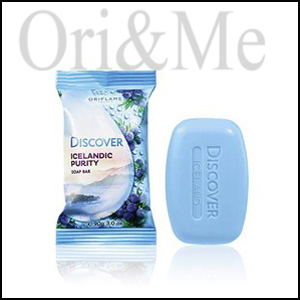 91f3bcfaf95 Discover Icelandic Purity Soap Bar ⋆ Oriflame independent team