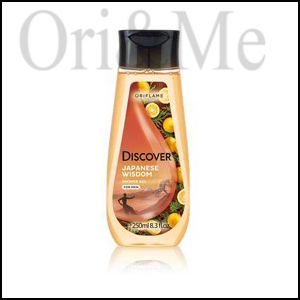 Discover Japanese Wisdom Shower Gel For Men
