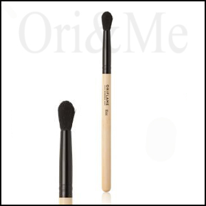 Precision Blending Brush