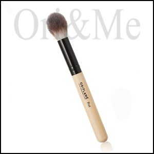 Precision  Contouring Brush