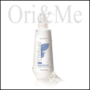 White Foaming Gel Normal/Combination Skin