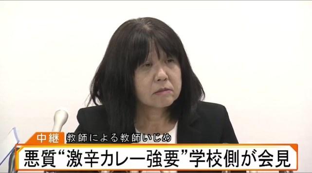 「柴田裕介 校長」の画像検索結果