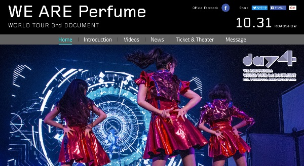 「We are perfume -WORLD TOUR 3rd DOCUMENT」サイトトップページ