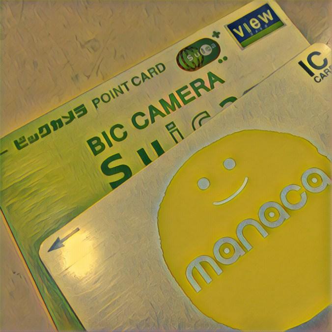 manaca-and-suica