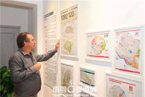 O-Ringen maps in Orienteering Museum China