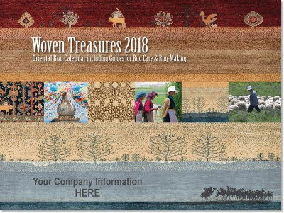 """Woven Treasures"" 2018 Calendar ~ Front Cover"