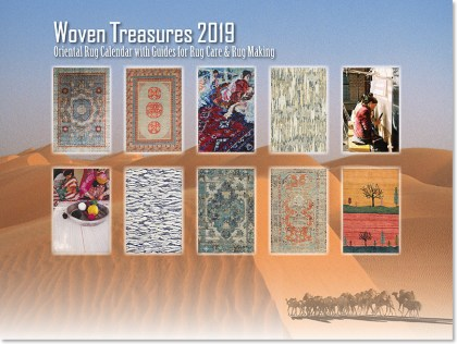 """Woven Treasures"" 2019 ~ Front Cover"