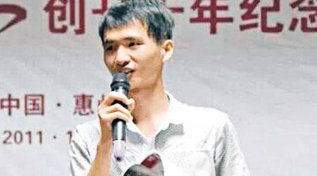 「打工詩人」 深圳墮樓亡 - 東方日報