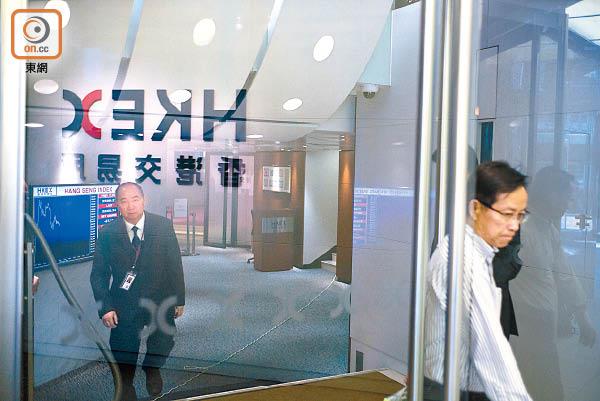 10公司招股 共籌8.6億 - 東方日報