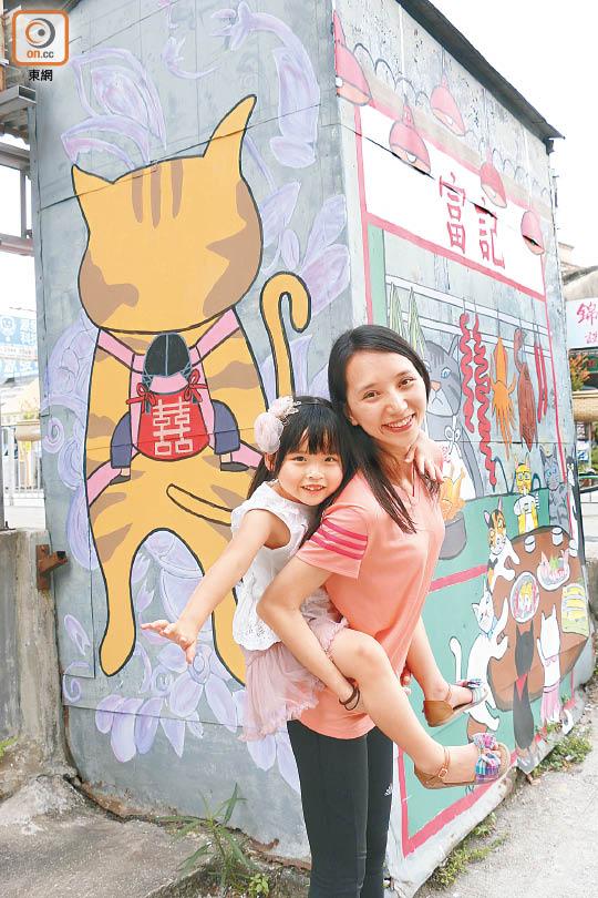 錦田賞壁畫陪著媽媽去打卡 - 東方日報