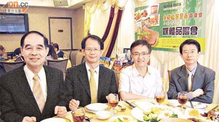 中環耳目:劉錫威龍躉宴食客舔舔脷 - 東方日報