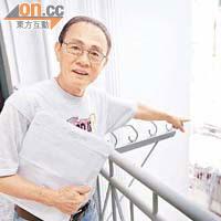 探射燈:「樓宇更新計劃」一鑊泡 - 東方日報