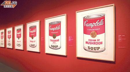 安迪華荷400藝術作品 今起展出 - 東方日報