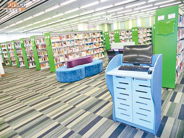 新藍田圖書館 今起開放 - 東方日報