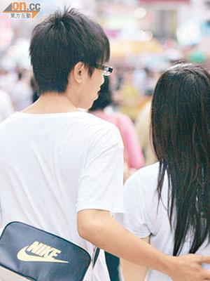 受訪中學生 七成不敢拍拖 - 東方日報