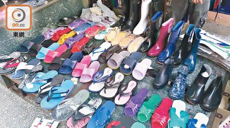 探射燈:膠拖鞋釋毒 致癌生畸胎 - 東方日報