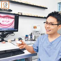 探射燈:美容院驚現牙科服務 - 東方日報