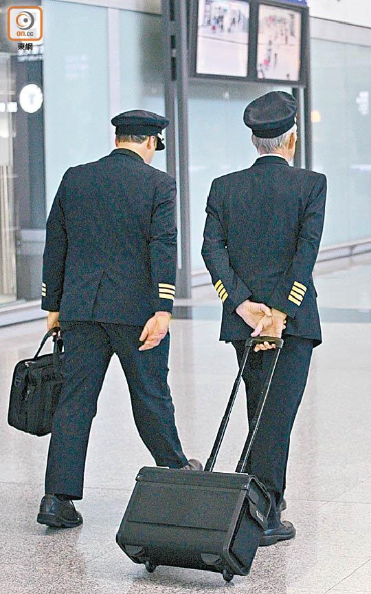 國泰限機師55歲退休紐裁定年齡歧視 - 東方日報