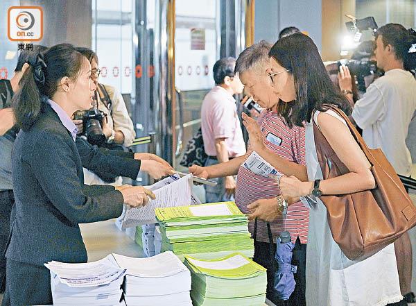 初級公務員綠表配額 擬增至八百個 - 東方日報