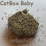 Комок CatBox Baby