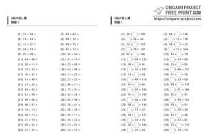 2桁の足し算|暗算《2桁+2桁》小学3年生の算数 |問題プリント 無料印刷&ダウンロード