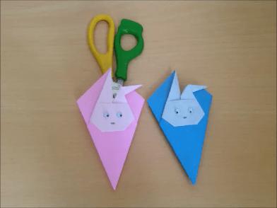 origami1.net