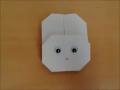 折り紙のうさぎの顔 簡単な折り方
