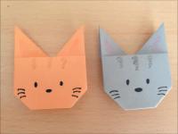 折り紙 猫の顔 簡単な折り方
