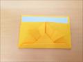 折り紙 かぶとカードケース 簡単な折り方