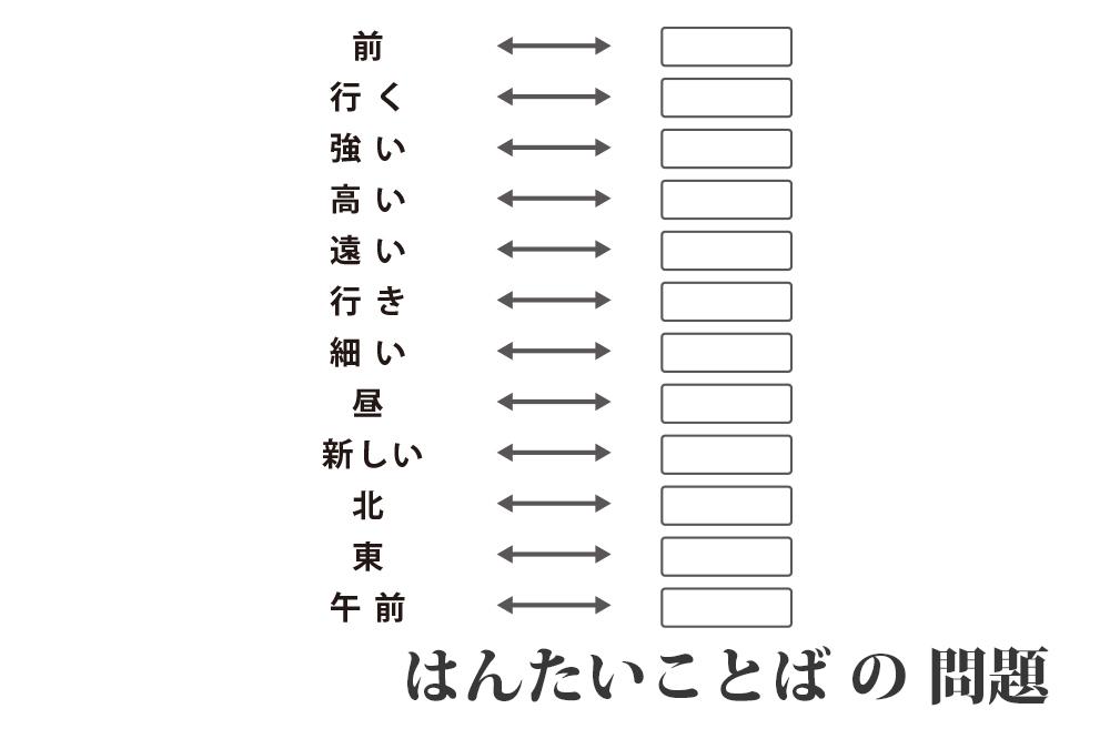 Latest Hd 2 年生 漢字 パズル Suzuni