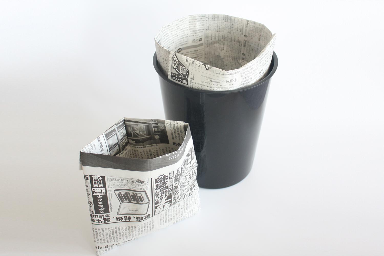 チラシや新聞紙で作る『ゴミ袋』の折り方・作り方