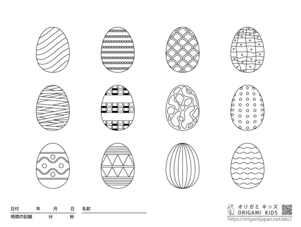 『イースターエッグ(卵)の塗り絵』幼児|キッズの無料学習プリント素材